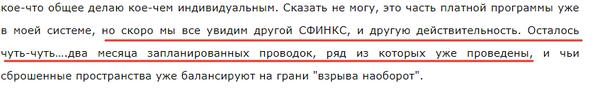 http://s9.uploads.ru/t/XvPIG.png