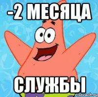 http://s9.uploads.ru/t/Y3WfZ.jpg