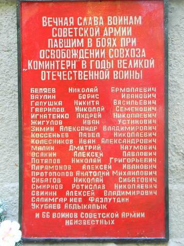 http://s9.uploads.ru/t/Y9P1D.jpg