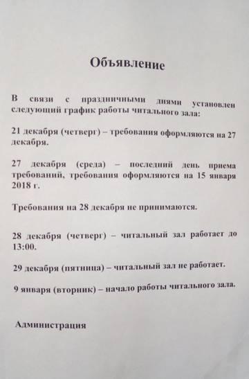 http://s9.uploads.ru/t/YFBzA.jpg
