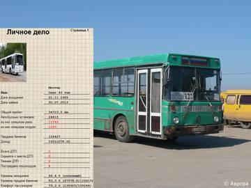 http://s9.uploads.ru/t/YKUSl.jpg