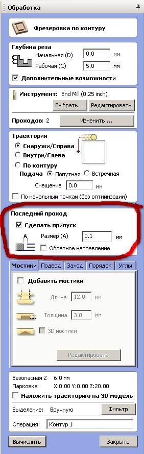 http://s9.uploads.ru/t/YL1yx.jpg