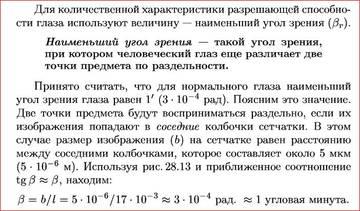 http://s9.uploads.ru/t/YPTyW.jpg