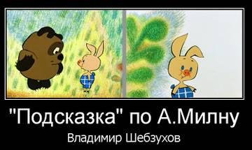 http://s9.uploads.ru/t/YfBdp.jpg