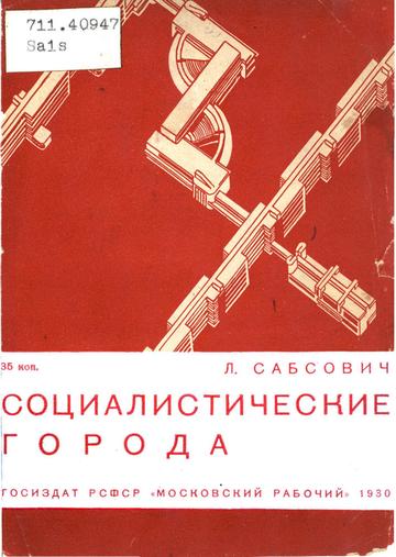 http://s9.uploads.ru/t/YvlLU.png
