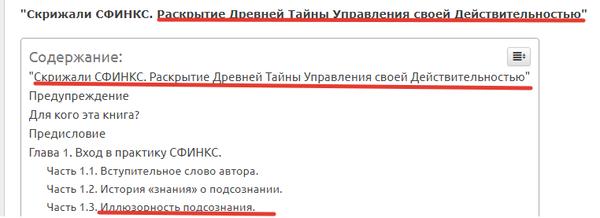 http://s9.uploads.ru/t/Z8zXP.png