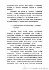 http://s9.uploads.ru/t/ZHxlG.jpg