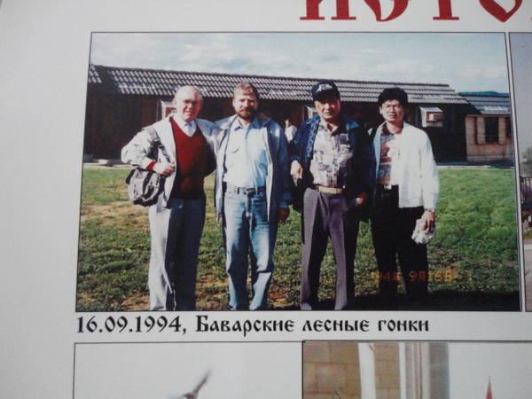 http://s9.uploads.ru/t/ZNYkF.jpg