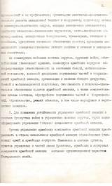 http://s9.uploads.ru/t/ZRo0E.jpg