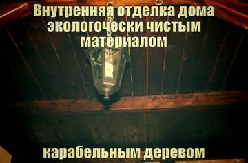 http://s9.uploads.ru/t/ZXQEG.jpg