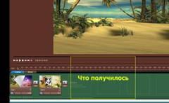 http://s9.uploads.ru/t/ZYrmA.jpg