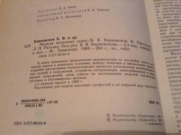 http://s9.uploads.ru/t/aAftu.jpg