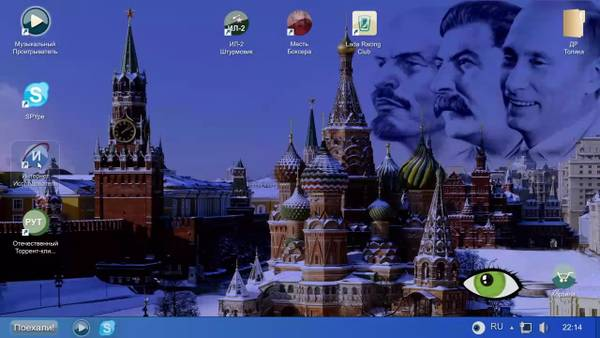 http://s9.uploads.ru/t/aBm5C.jpg