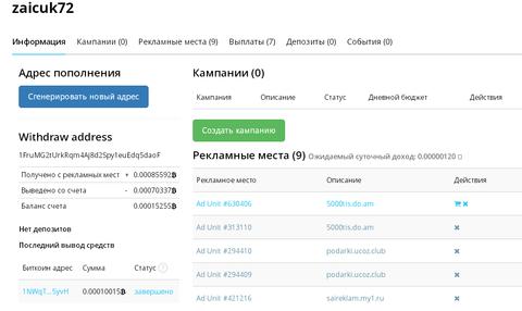http://s9.uploads.ru/t/aY9VC.png