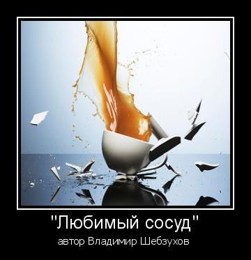 http://s9.uploads.ru/t/af3KO.jpg