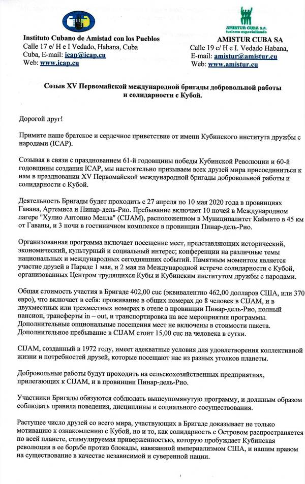 http://s9.uploads.ru/t/alHks.jpg