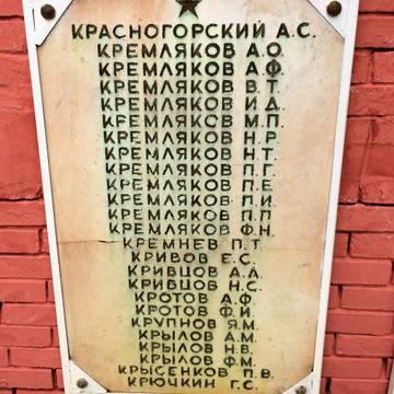 http://s9.uploads.ru/t/bCl1H.jpg