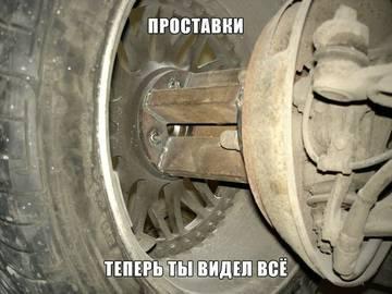 http://s9.uploads.ru/t/bEB2Y.jpg