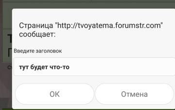 http://s9.uploads.ru/t/bgzfq.jpg