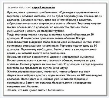 http://s9.uploads.ru/t/bs8tg.jpg