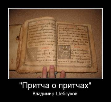 http://s9.uploads.ru/t/bu8qP.jpg