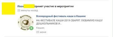 http://s9.uploads.ru/t/bx8wD.jpg