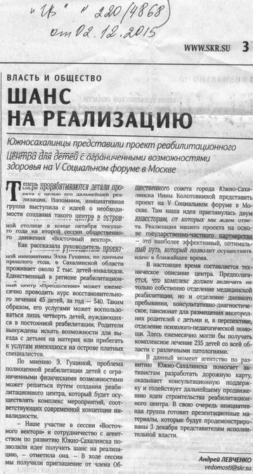 http://s9.uploads.ru/t/by9Qq.jpg