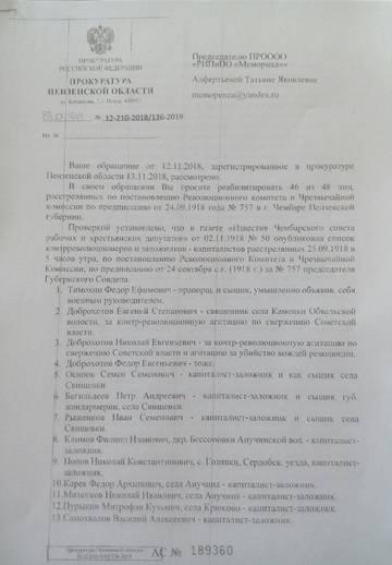 http://s9.uploads.ru/t/bydBT.jpg