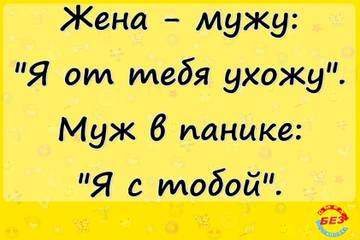 http://s9.uploads.ru/t/c26xW.jpg