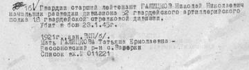 http://s9.uploads.ru/t/cSFsL.jpg