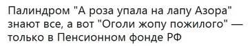 http://s9.uploads.ru/t/cV7KT.jpg