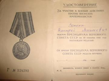 http://s9.uploads.ru/t/cpJiy.jpg