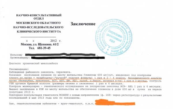 http://s9.uploads.ru/t/cxktX.jpg