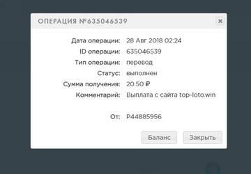 http://s9.uploads.ru/t/dPOx0.jpg
