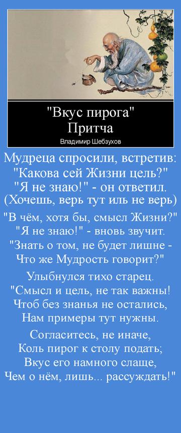 http://s9.uploads.ru/t/da2Zc.png