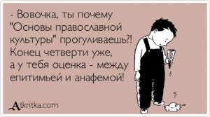 http://s9.uploads.ru/t/doDKx.jpg