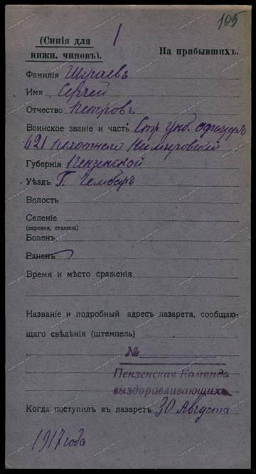 http://s9.uploads.ru/t/dqDC5.jpg