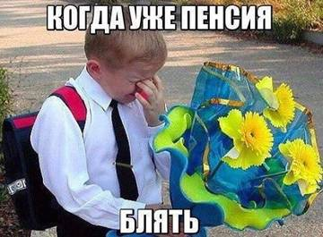 http://s9.uploads.ru/t/e3N9W.jpg