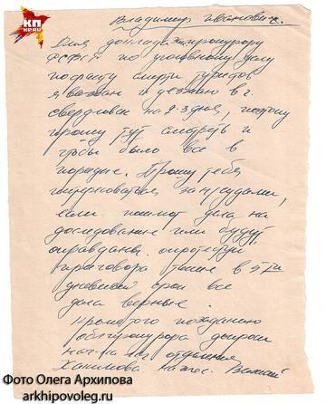 http://s9.uploads.ru/t/e70tA.jpg