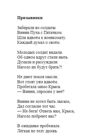 http://s9.uploads.ru/t/eGVlg.png