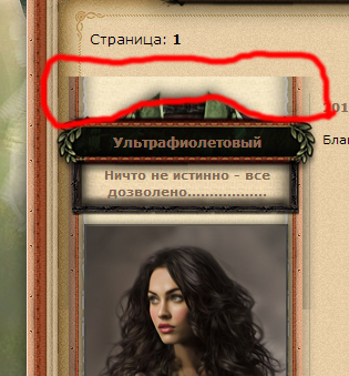 http://s9.uploads.ru/t/eLXAF.png