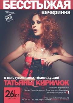 http://s9.uploads.ru/t/ePRhY.jpg