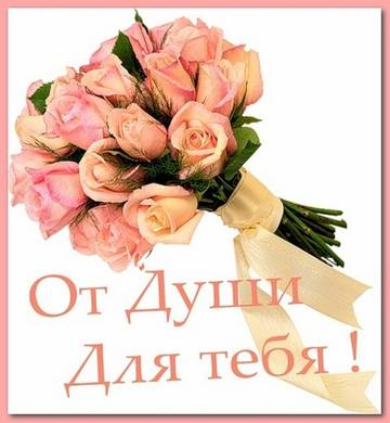 http://s9.uploads.ru/t/egv32.jpg
