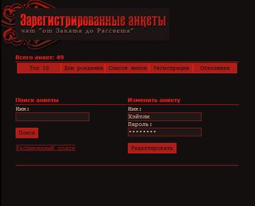 http://s9.uploads.ru/t/eiU08.png