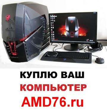 http://s9.uploads.ru/t/eoszj.jpg