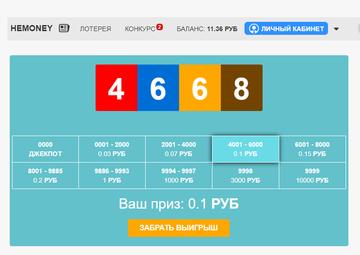 http://s9.uploads.ru/t/eq9u4.png