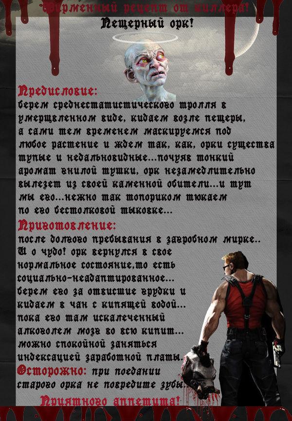 http://s9.uploads.ru/t/f0k2r.jpg