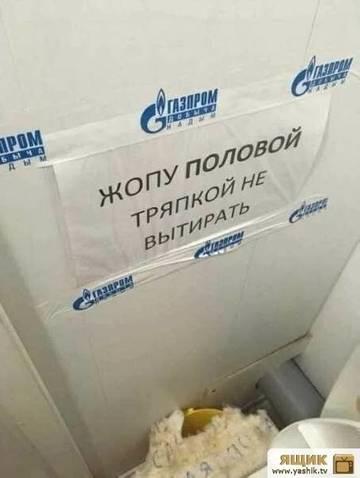 http://s9.uploads.ru/t/fFQxu.jpg