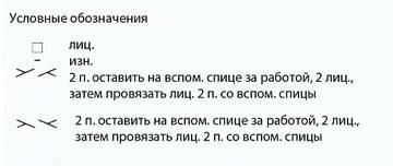 http://s9.uploads.ru/t/fH6G9.jpg