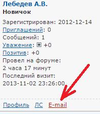 http://s9.uploads.ru/t/fQFB2.png